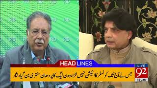 92 News Headlines 09:00 PM - 15 January 2018 - 92NewsHDPlus