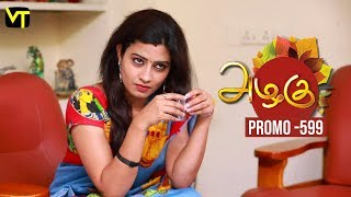Azhagu - Tamil Serial Promo | அழகு | Episode 599 | Sun TV Serials | 8 Nov 2019 | Revathy