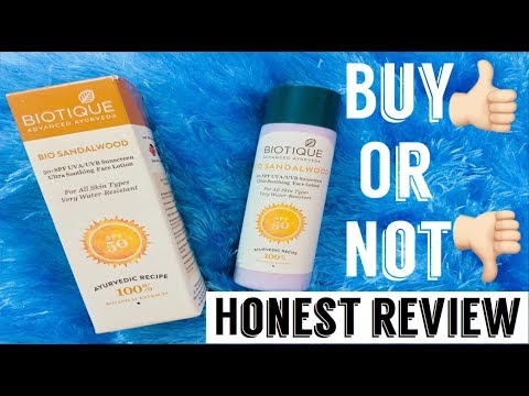 Biotique sunscreen review || Best sunscreen for summer videos || Best affordable sunscreen in Indian
