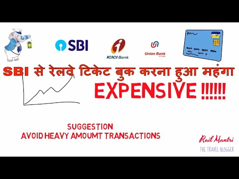 Using SBI Debit Card is Expensive in IRCTC Ticket Booking |Hindi| By Rail Mantri