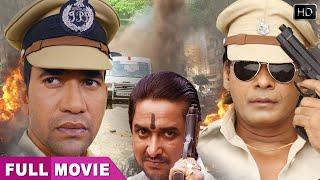 Dinesh, Viraj Bhatt की सबसे बड़ी हिट देशभक्ति भोजपुरी फिल्म 2019 | Azadi Hindustan Ke