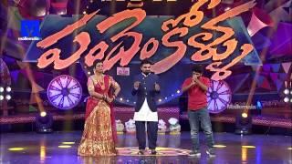 Sankranthi Pandem Kollu Promo 3 | Pandem Kollu 2017 | Jabardasth | Dhee Jodi teams