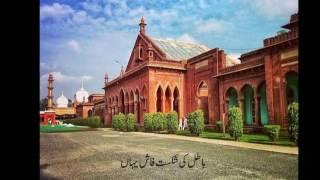 Aligarh Muslim University  Tarana  Urdu Lyrics