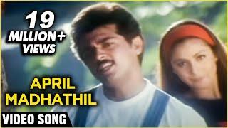 April Madhathil - Vaali Tamil Movie Song - Ajith Kumar, Simran