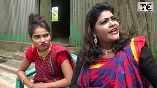 জামাই এর ইন্টারভিউ | তার ছেড়া ভাদাইমা | Jamai Er Interview | Tar Chira Vdaima