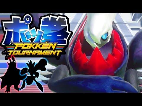 Pokken Tournament News: Darkrai DLC Reveal! Gameplay Analysis & Arcade Update Pokemon Nintendo Wii U