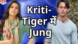 Tiger Shroff और Kriti Sanon में टक्कर, Bareilly Ki Barfi  and Munna Michael के बीच होगा Clash