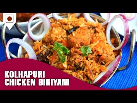Kolhapuri Chicken Biriyani Recipe | कोल्हापुरी चिकन बिरयानी | Easy Cook with Food Junction
