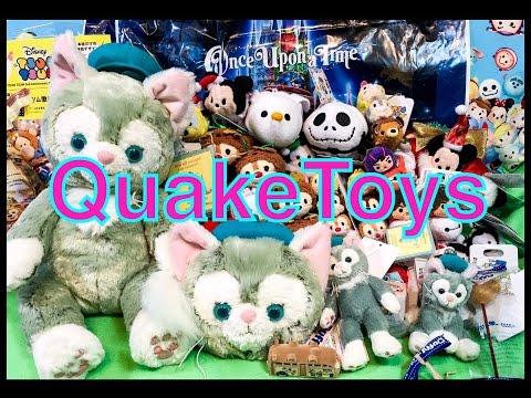 Disney Japan Exclusive Gelatoni Cat Tokyo DisneySea Plush Purse Keychain Duffy Tomica Car Bus!