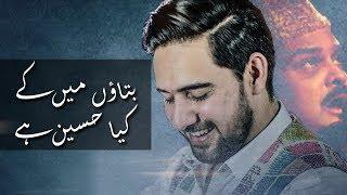 BATAON MAIN KE KIA HUSSAIN HAI | SYED FARHAN ALI WARIS & AMJAD SABRI | Best Of Ramazan | Aplus