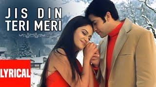 """Jis Din Teri Meri Baat Nahin Hoti"" Lyrical Video | Udit Narayan, Anuradha Paudwal"