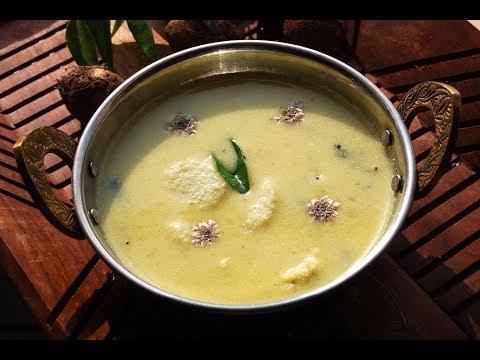 Seppankizhangu  mor kuzhambu | Colocasia buttermilk curry