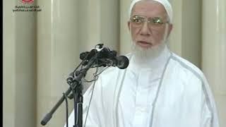 #x202b;درس الجمعة - القرآن والنفس#x202c;lrm;