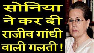 Congress will take any step required to save P Chidambaram