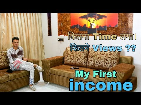My First Income From YouTube | Got first payment from Youtube earning Received payment from Adsense