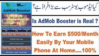 Is AdMob Booster Android App Real? | How To Earn $500 Per Month By Mobile phone | Jugari Baba