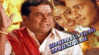 Brahmanandam | Mahesh Babu | Simran | Full Hd Hindi Dubbed Comedy And Action Movie |