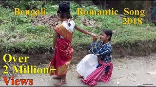 Romantic propose  by two children new 2017