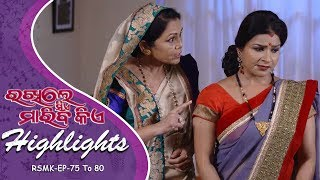 Rakhile Sie Mariba Kie : Weekly Highlights | 13th July - 19th July | Quick Summary