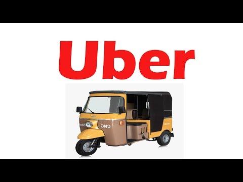 How to take ride in Uber Rickshaw - Pakistan