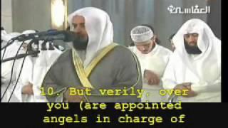Al-Afasy--Surat Al-Infitar