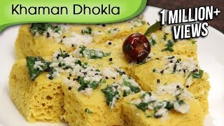 Download Khaman Dhokla | Easy To Make Homemade Gujarati Snack Recipe By Ruchi Bharani Video