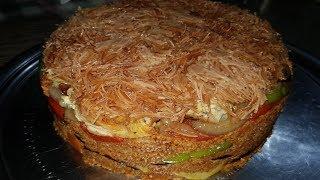 #x202b;طريقة عمل المقلوبة العراقية بالدجاج من المطبخ العراقي#x202c;lrm;