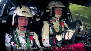 TOYOTA GAZOO Racing WRT [公式映像] 2017 Rd.5 アルゼンチン ハイライト