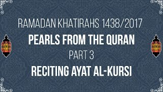 Pearls from the Qur