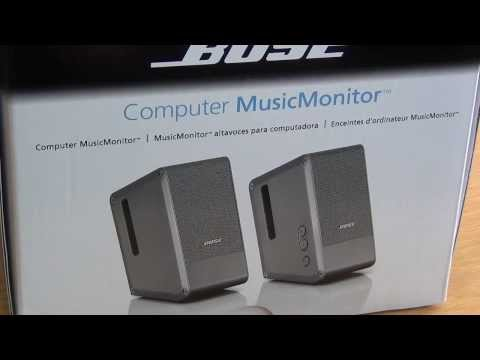 Bose Computer MusicMonitor Speakers (Unboxing)