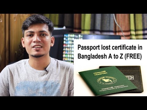 Passport lost certificate in Bangladesh A to Z (FREE)