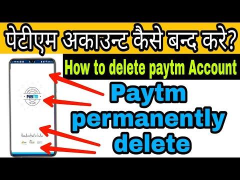 how to delete paytm account ll पेटीएम अकाउन्ट कैसे डिलीट कैसे