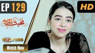 Pakistani Drama   Mohabbat Zindagi Hai - Episode 129   Express Entertainment Dramas   Madiha