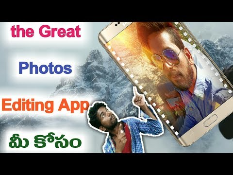 Best photo editing app for Android in telugu | kiran youtube world