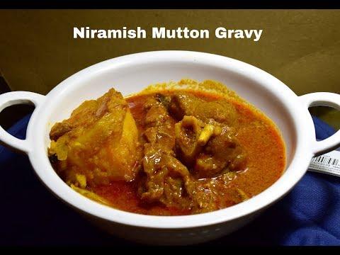 Niramish Mutton Gravy Without Onion & Garlic Recipe | Bhoger Mutton Recipe (Bengali Style) #364
