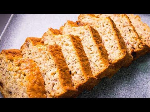 Chocolate Chip Banana Bread Recipe (by Philip Lue Pow)