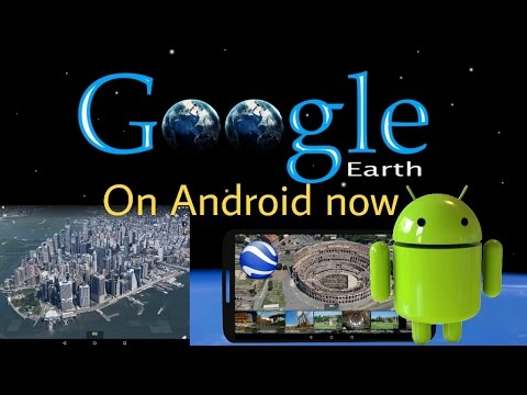 Google earth for android || how to download Google earth in android india || see world live