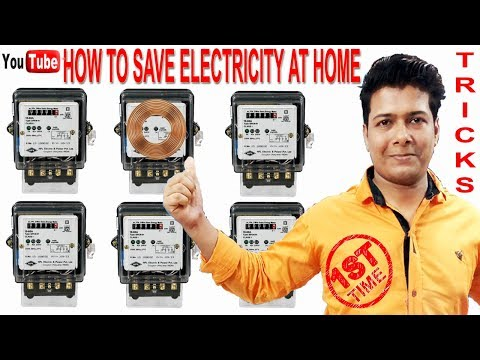How To Save Electricity At Home | How To Save Electric Bill | Full Explain | 2018