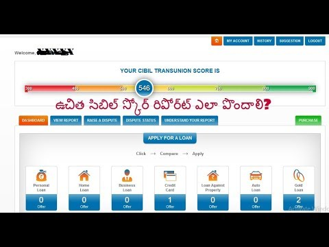 How to get free cible score Online ? (Telugu)
