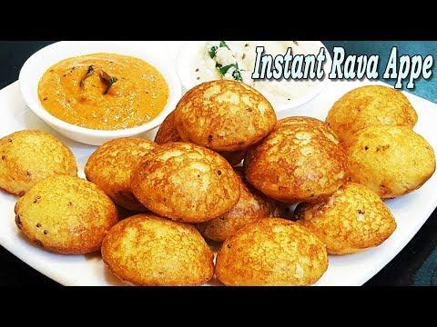 Instant Rava Appam Recipe  | How to make Rava Appe| Sooji Appam | MadhurasRecipe