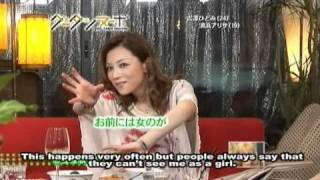 Girl talk with Alisa and Nahomi 2/2 [SUBS]