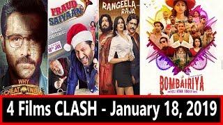Why Cheat India Vs Rangeela Raja Vs Bombariya Vs Fraud Saiyaan Clash Today