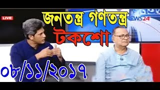 Bd talkshow zone HD Mp4 Download Videos - MobVidz