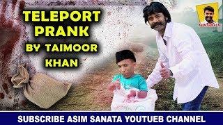| Teleport Prank | By Taimoor Khan | Pakistan