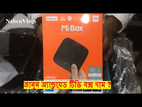 Android Tv Box Price In Bangladesh | Buy Smart Tv Box Cheap Price In Dhaka