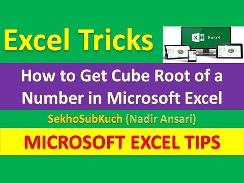 How to Get Cube Root of a Number in Microsoft Excel : Excel Tips and Tricks [Urdu / Hindi]