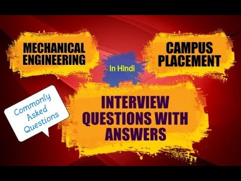 1) Mechanical Interview Questions with Answers {In Hindi}