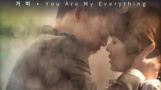[Kpop] 거미Gummy You Are My Everything (Descendants of the Sun OST Part.4) 태양의 후예 OST 가사