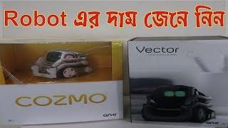 anki+vector+vs+cozmo Videos - 9tube tv