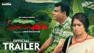 Sahyadriyile Chuvanna Pookkal Official Trailer | Ajeesh Poovattoor | ETC Cinemas
